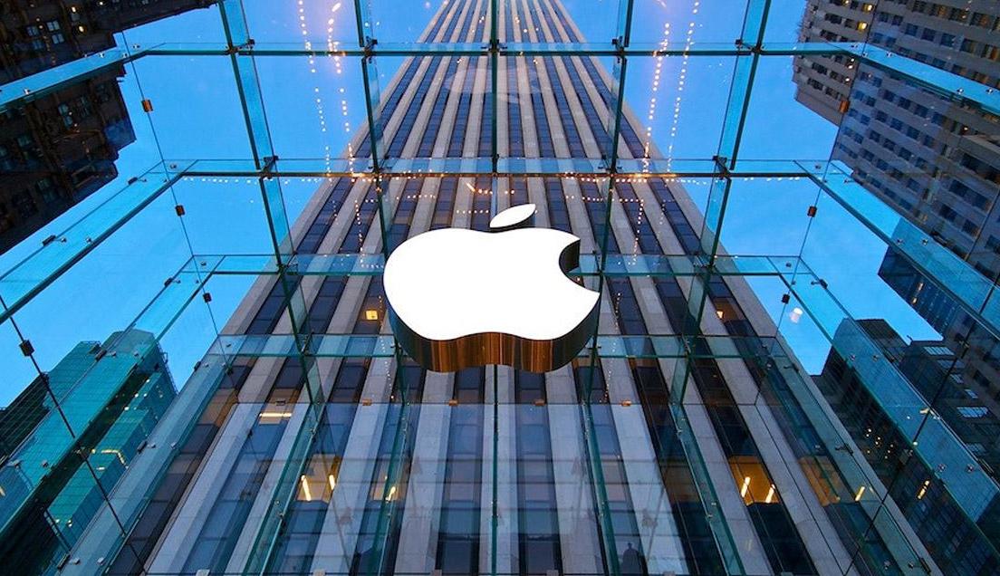 Apple Building Photo